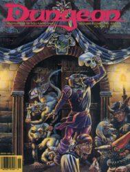 dungeon14